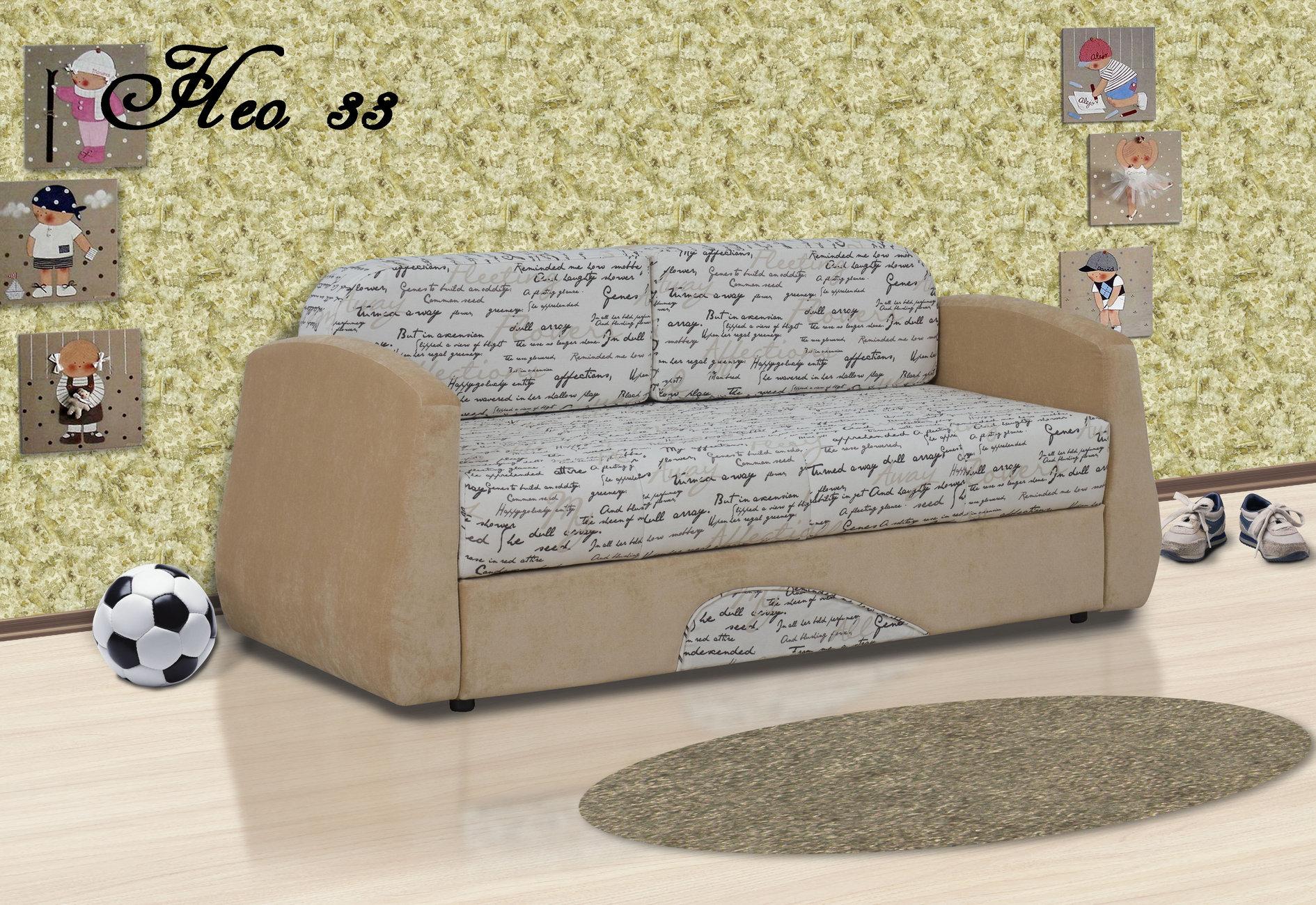 купить диван в спб от производителя выкатной механизм